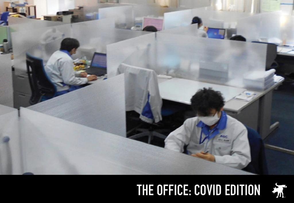 C19_cubicles